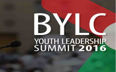 Youth Leadership Summit 2016