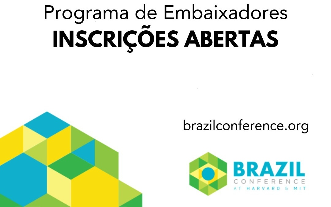 Programa de Embaixadores da Brazil Conference at Harvard & MIT 2020